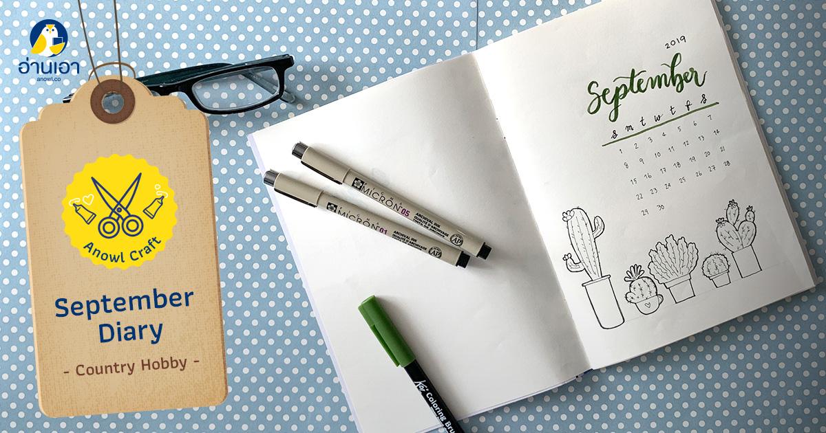 September Diary
