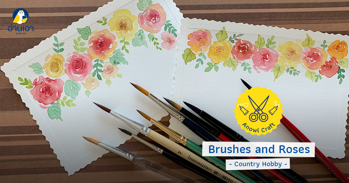 Brushes And Roses