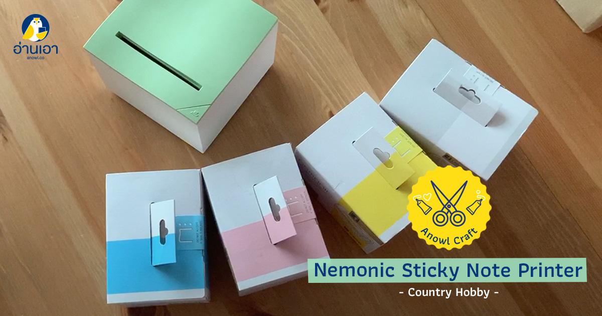 Nemonic Sticky Note Printer