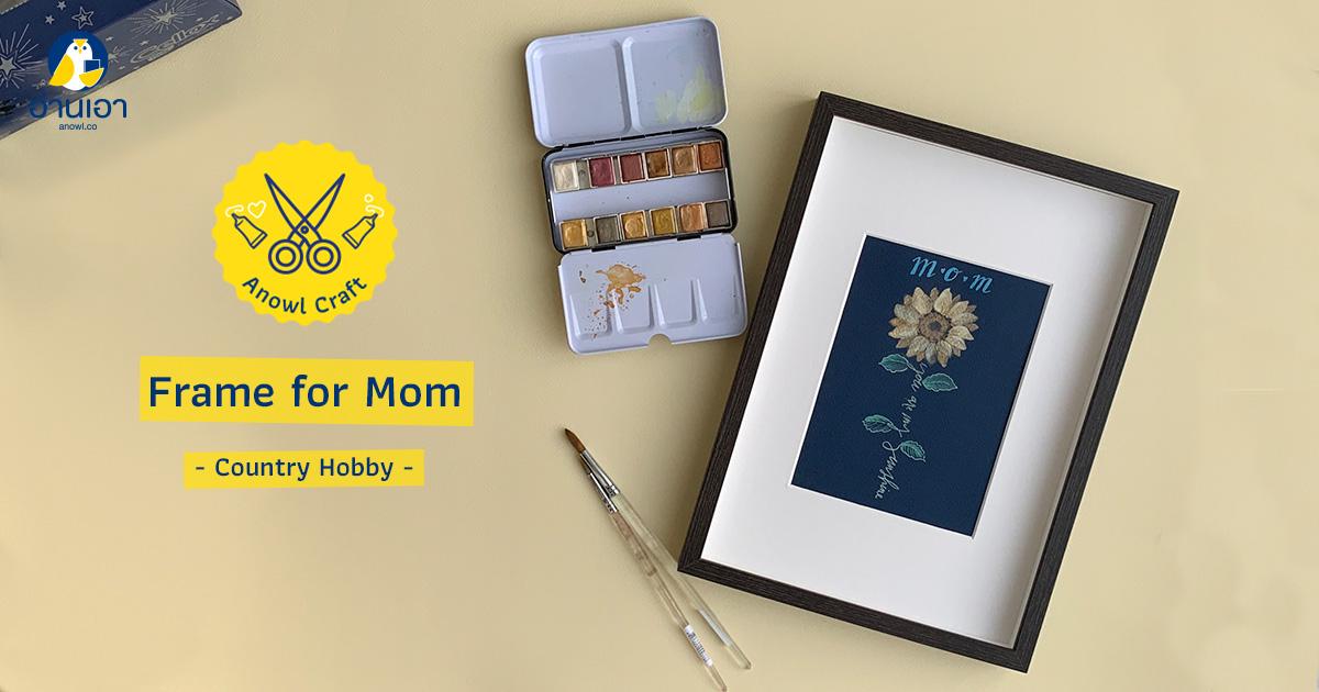 Frame for Mom