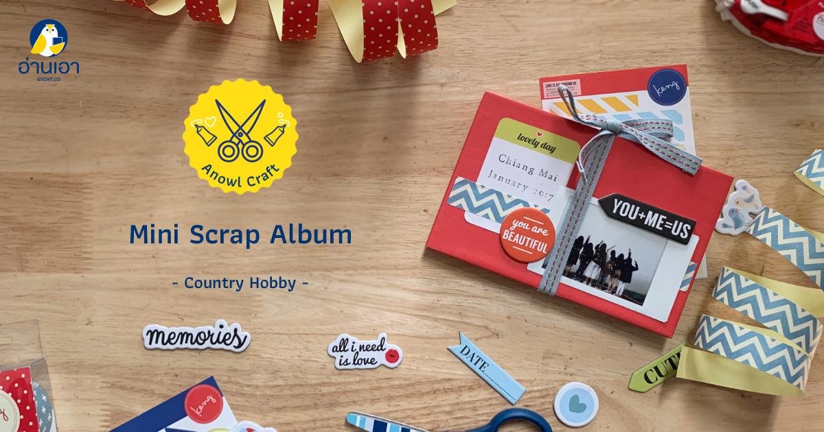 Mini Scrap Album