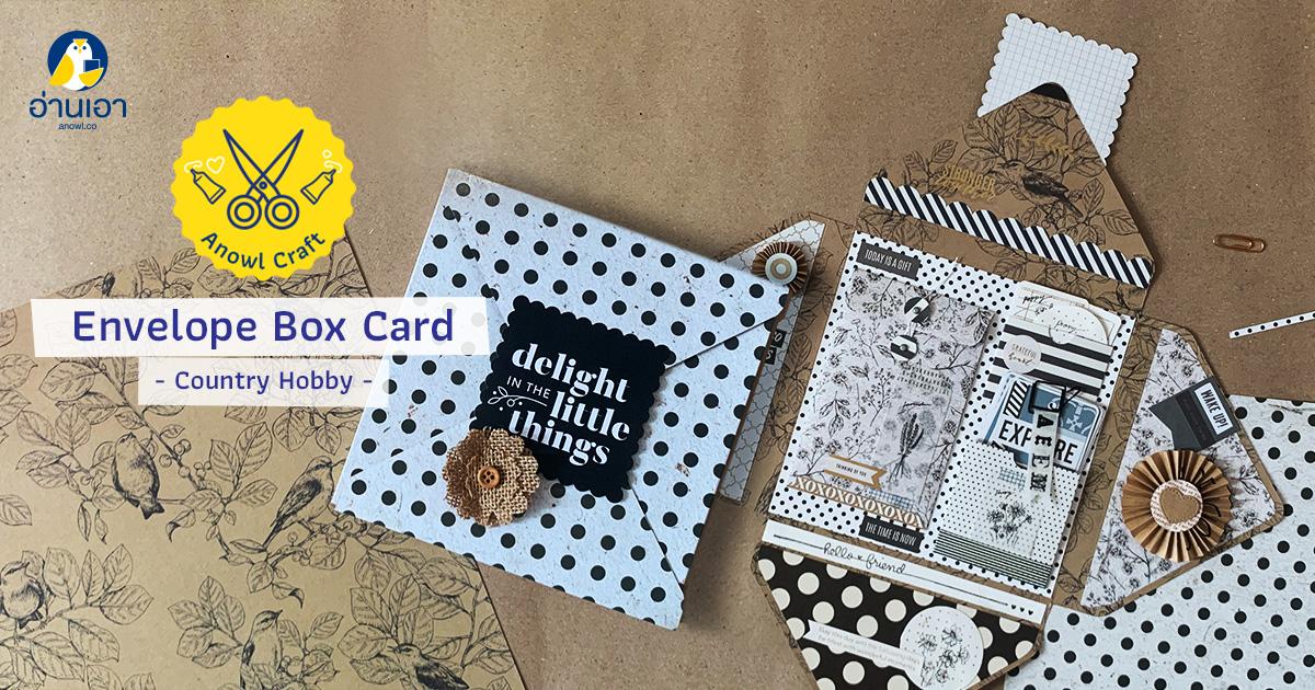 Envelope Box Card