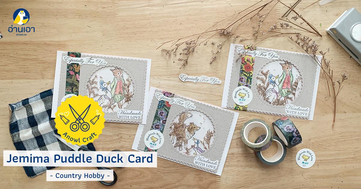 Jemima Puddle Duck Card