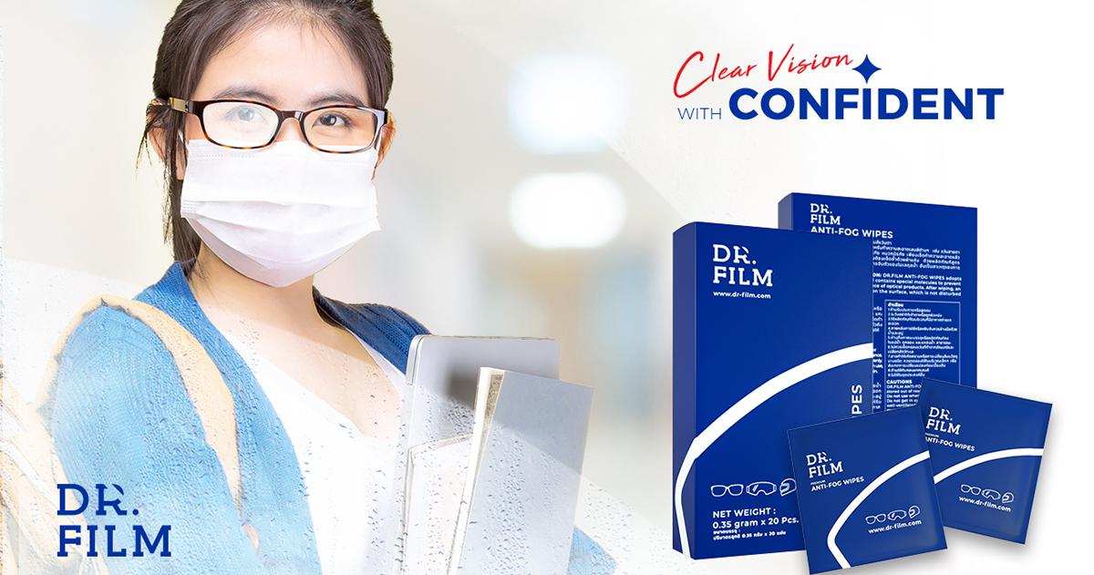 มองโลกใสๆ แบบไร้ฝ้า ด้วย DR.FILM® Anti-Fog